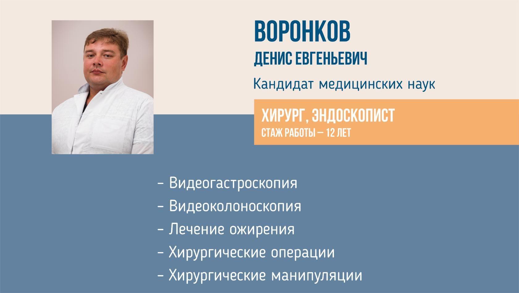 Колоноскопия+биопсия+консультация — 7000 руб.