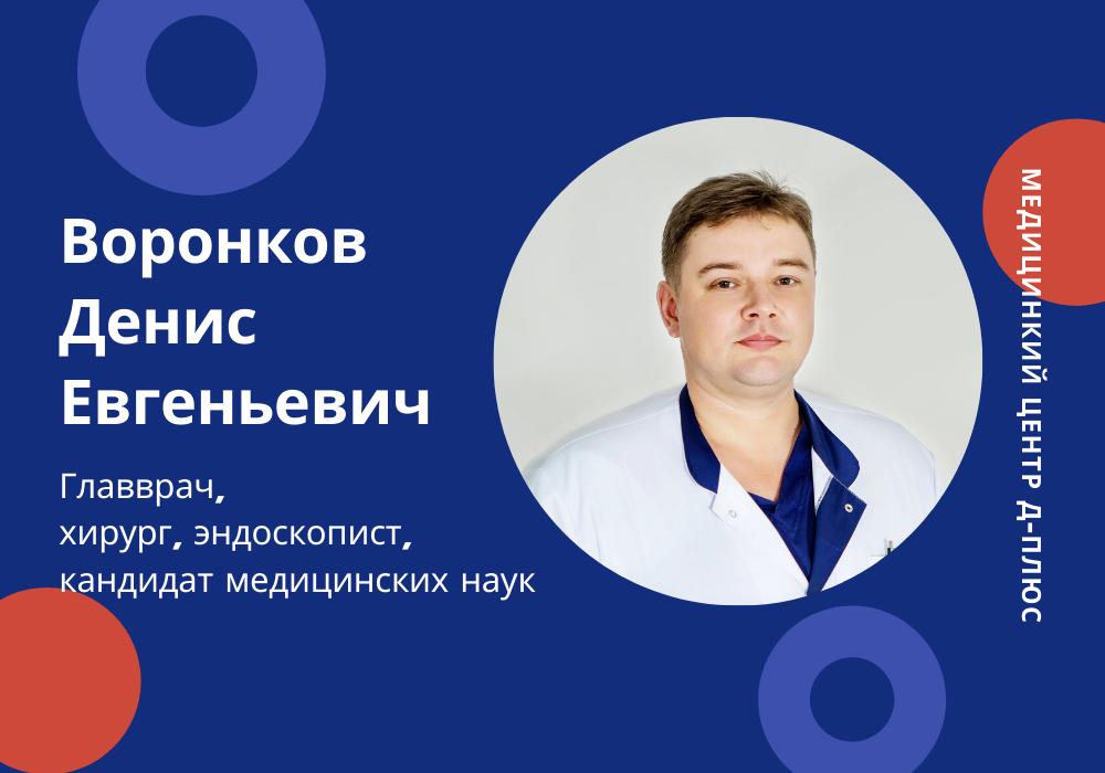 Юсупова Эльзара Руслановна